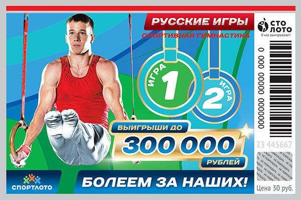 Русские_игры_4