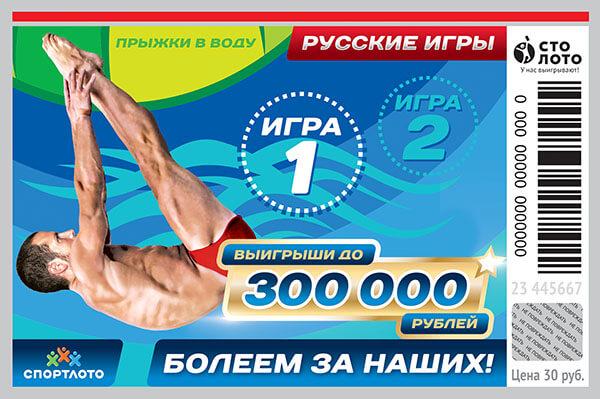 Русские_игры_5