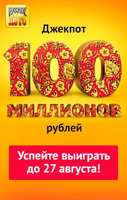 100mln-RL