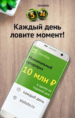 10mln_v_5x36_new