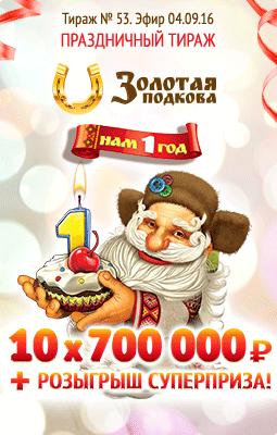 ZP_birthday_buy