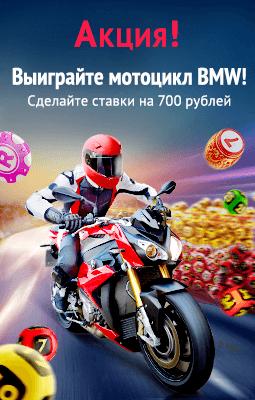 bike_190516