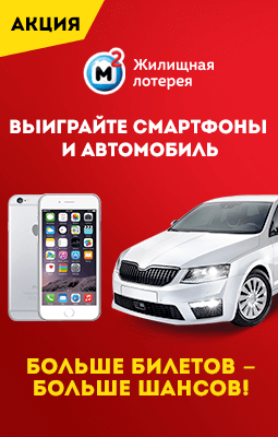 zhl_iPhon&skoda
