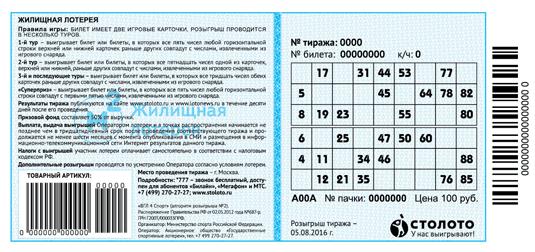 gzhl-11