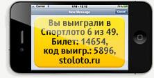 original144209621