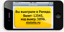 original154895734