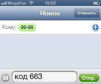 kod-200