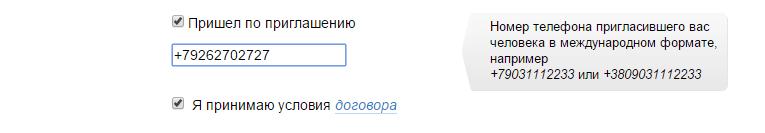 Страница сайта stoloto.ru
