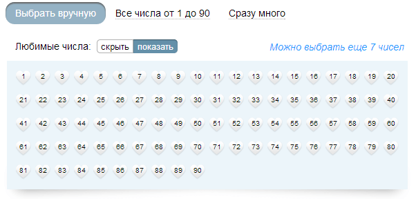 Как играть в Русское лото, любимые числа