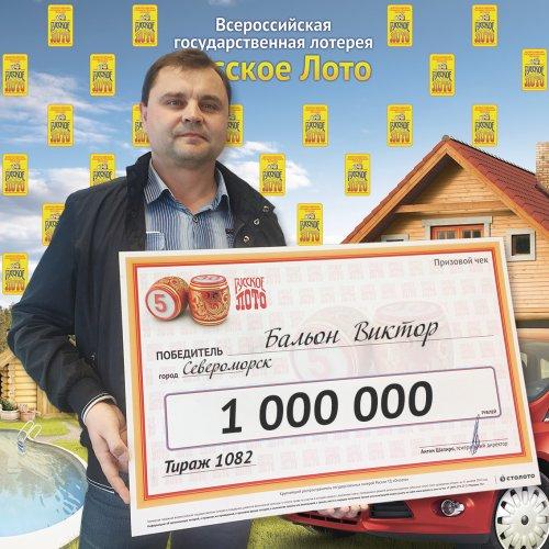Процент выигравших в лотерею