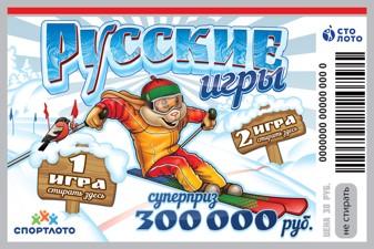 Русские игры
