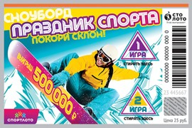 Праздник_спорта_с4