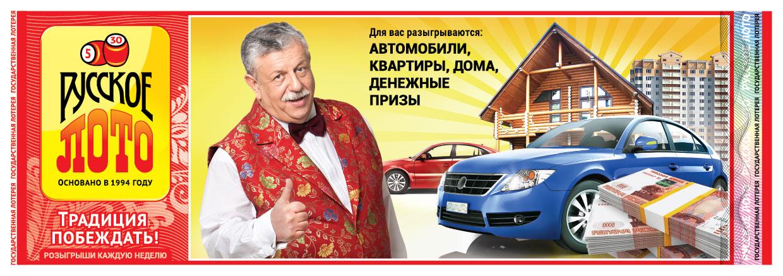 Поздравления с д.р. владимира