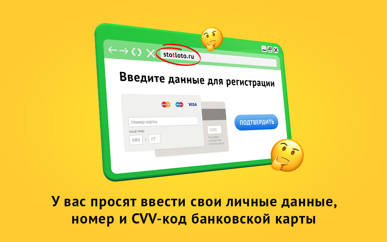 Не могу пройти идентификацию столото [PUNIQRANDLINE-(au-dating-names.txt) 33