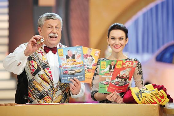 Самая лучшая лотерея в россии отзывы