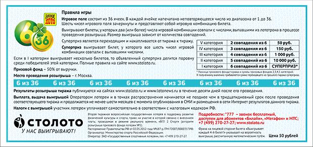 Казино рулетка на рубли онлайн