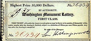 Washington Monument Lottery